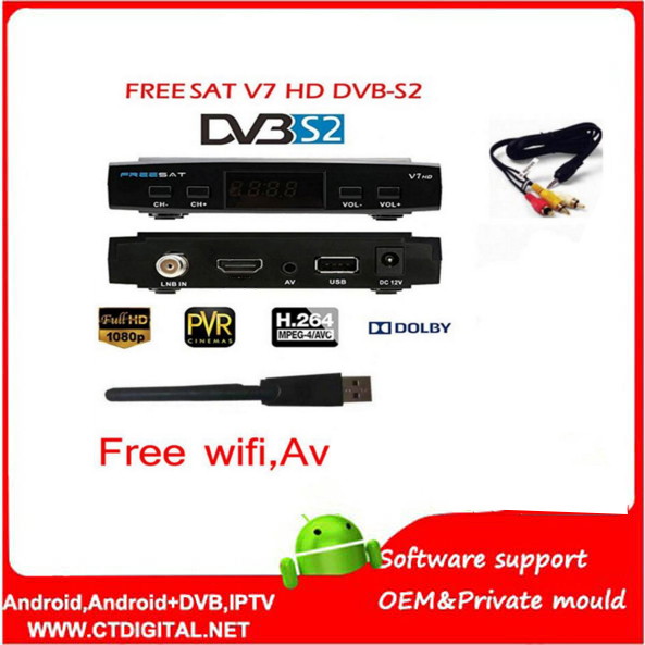 Freesat V7 5 adet powervu Youtube ücretsiz video DVB-S2 1080 p kkam newcam set top box V7 FREESAT Uydu Alıcısı